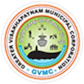 Greater Visakhapatnam Municipal Corporation (GVMC) Bill Payment