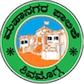 Shivamogga City Corporation Bill Payment