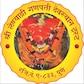Shree Lenyadri Ganpati Devsthan Trust