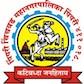 Pimpri Chinchwad Municipal Corporation(PCMC) Bill Payment