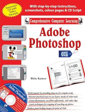 Adobe Photoshop (With Youtube AV)