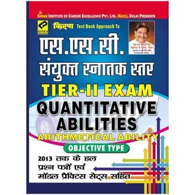 Ssc Combined Graduate Level Tier-Ii Exam Quantitavie Abilities