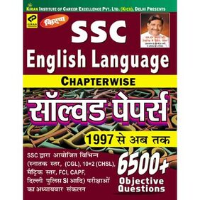 SSC Language Chapter Wise Solved Papers 1997-Till Date 6500+Objective Question