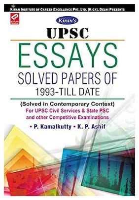 Kiran UPSC Essays Solved Papers of 1993 Till Date English