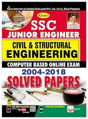 SSC JUNIOR CIVIL & STRUCTURAL ENGINEERING SOLVED PAPER ENGLISH