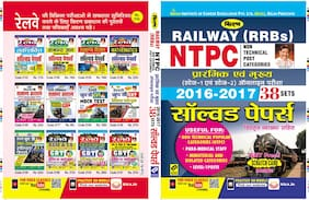 KIRANS RAILWAY (RRB) NTPC NON-TECHNICAL POPULAR CATEGORIES PRELIM & MAIN STAGE-I & STAGE-II ONLINE EXAM 2016-2017 SOLVED PAPER HINDI (USEFUL FOR: NON-TECHNICAL POPULAR CATEGORIES;PARA-MEDICAL STAFF