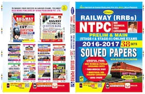 KIRANS RAILWAY (RRB) NTPC NON-TECHNICAL POPULAR CATEGORIES PRELIM & MAIN STAGE-I & STAGE-II 2016-2017 SOLVED PAPER ENGLISH ((USEFUL FOR: NON-TECHNICAL POPULAR CATEGORIES;PARA-MEDICAL STAFF