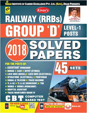 Kirans Railway (RRBs) Group D Level-1 Posts 2018 Solved Papers-English(2525)