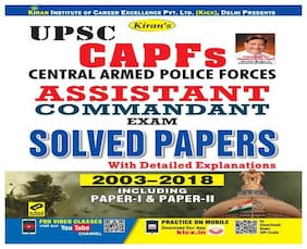 Kirans Upsc Capfs Assistant Commandant Exam Solved Papers - English(2554)
