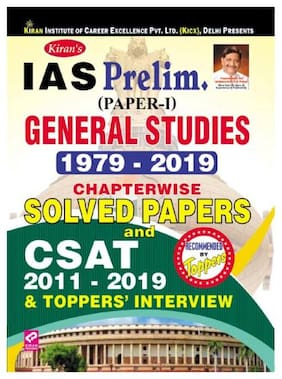 Kiran IAS Prelim. (Paper I) General Studies 1979 To 2019 Chapterwise Solved Papers And CSAT 2011 To 2019 & Toppers Interview -English (2604)