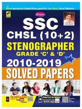 Kiran SSC CHSL (10+2) Stenographer Grade C & D 2010-2019 Solved Papers English