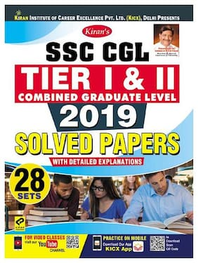 Kiran SSC CGL Tier 1 and Tier 2 Combined Graduate Level 2019 Solved Papers English