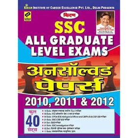 Ssc All Graduate Level Exams Unsolved Papers 2010