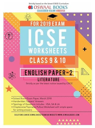 Oswaal ICSE Worksheet Class 10 English Papers 2 Literature (For March 2019  Exam)