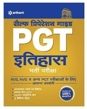 Arihant Other Exam Books Prices   Buy Arihant Other Exam