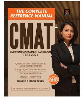 The Complete Reference Manual CMAT 2021