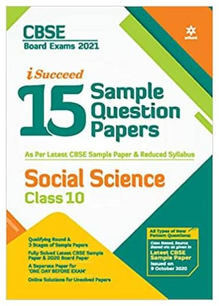 15 Sample Question Paper Social Science Class 10 for 2021 As per Latest Reduced Syllabus