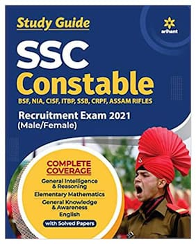 SSC Constable GD Exam Guide 2021 (English)
