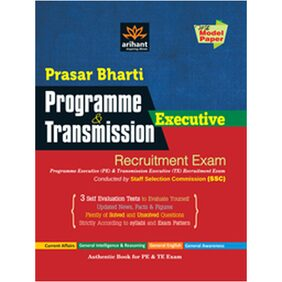 Prasar Bharti Programe And Transmission Executive Recruitment Exam