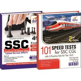 SSC CGL (Tier I & Tier II) Exam 101 Speed test with 5 practice set