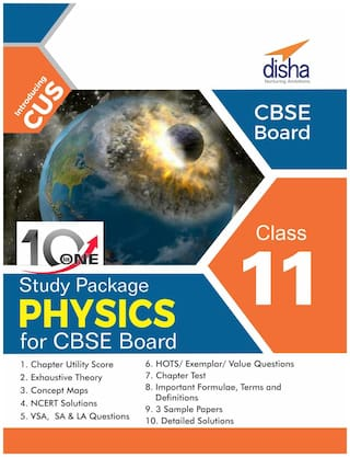 10 in One Study Package for CBSE Physics Class 11 with 3 Sample Papers