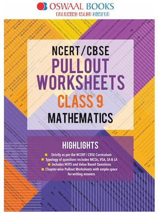 Oswaal NCERT & CBSE Pullout Worksheets Class 9 Maths (For March 2020 Exam)