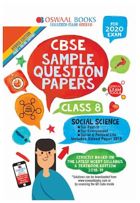 Oswaal CBSE Sample Question Papers Class 8 Social Science Book (For March 2020 Exam) Book