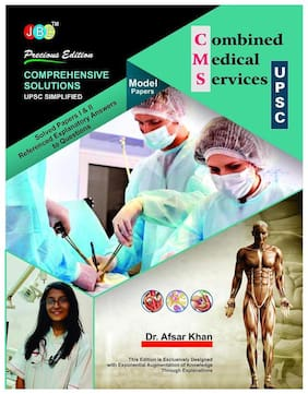 COMPREHENSIVE SOLUTIONS  Combined Medical Services (CMS) UPSC:- Solved Papers I & II with Referenced Explanatory Answers to Questions Including Model Papers
