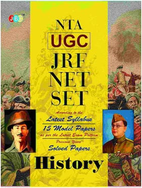 HISTORY   NTA UGC  JRF/NET/SET:- 15 Model Papers (as per the Latest Exam Pattern) with Previous years  Solved Papers.