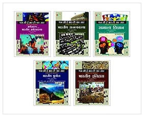 Crux Of Ncert (Indian Economy;Indian Polity;General Science;Geography;Indian History) A Set Of 5 Books