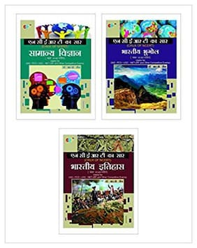 Crux Of Ncert (General Science;Geography;Indian History) A Set Of 3 Books