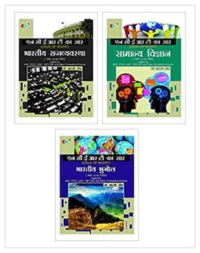 Crux Of Ncert (Indian Polity;General Science;Geography) A Set Of 3 Books