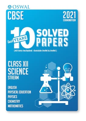 10 Last Years Solved Papers - Science (PCM): CBSE Class 12 for 2021 Examination