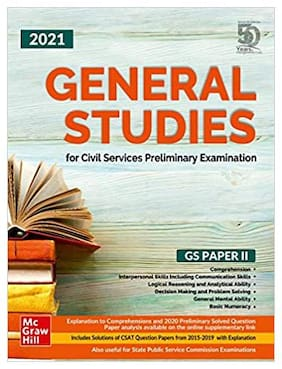General Studies Paper 2 2021 : for Civil Services Preliminary Examination and State Examinations