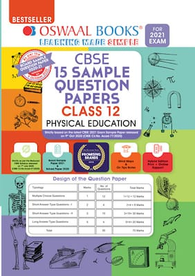 Oswaal CBSE Sample Question Papers Class 12 Physical Education Book (Reduced Syllabus for 2021 Exam)