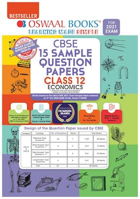 Oswaal CBSE Sample Question Paper Class 12 Economics Book (Reduced Syllabus for 2021 Exam)