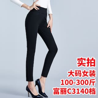 Large Wear Leggings 365493601 XXL leggings outside Black Size ZdPFwq