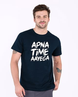 1863fc7a Buy APNA TIME AYEGA NAVY BLUE PRINTED TSHIRT Online at Low Prices in ...