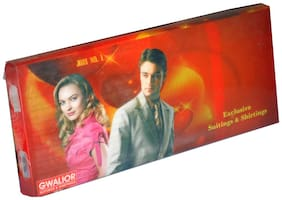 Gwalior Suitings Set Of Suiting And Shirting
