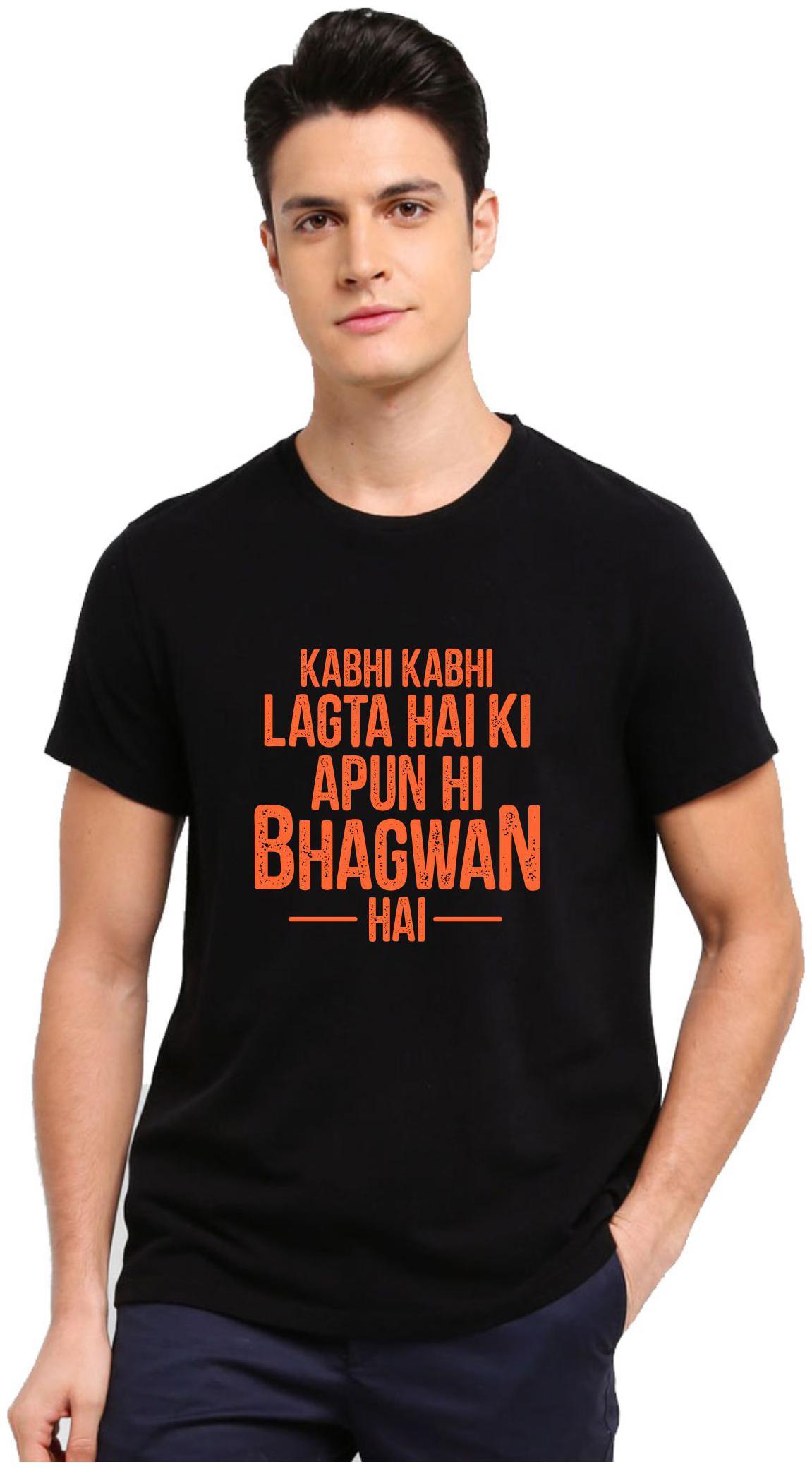 Kabhi Kabhi Lagta hai Apun hi Bhagwan hai Black T shirt