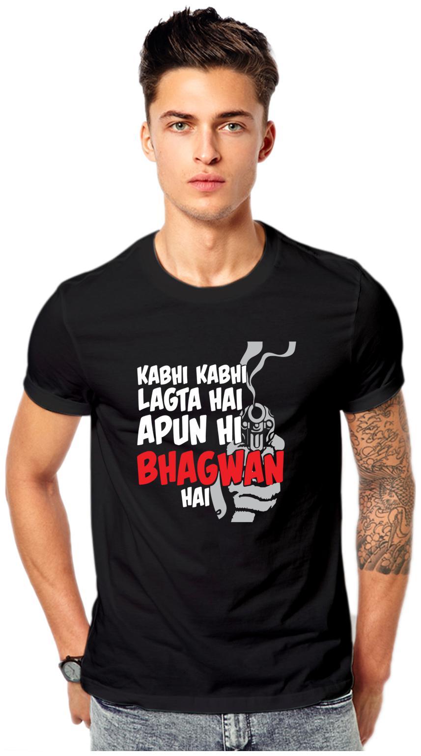 Kabhi kabhi lagta apun he bhagwan hai web series sacred games t-shirts