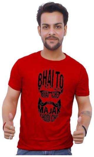 upperwear Men Maroon Regular fit Cotton Round Neck T-Shirt