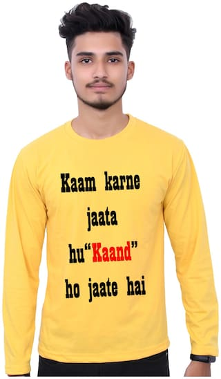 upperwear Men Yellow Regular fit Cotton Round neck T-Shirt - Pack Of 1