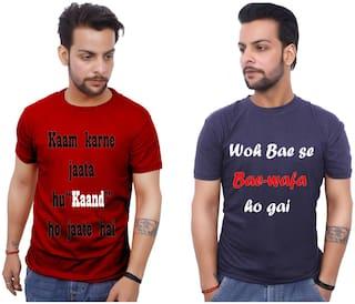 upperwear Men Maroon & Blue Regular fit Cotton Round Neck T-Shirt -Pack of 2
