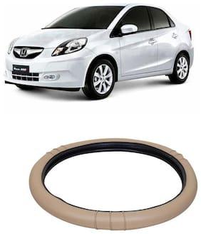 Amaze Beige Steering Cover