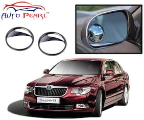 Auto Pearl 2 Wide Angle Convex Rear Side View Blind Spot Car Mirror For Skoda Superb