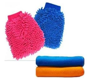 Autokaar Microfibre Cleaning Gloves & Microfibre Cleaning Cloth Combo (Pack of 4)