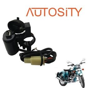 AUTOSiTY Stylish Black Bike Mobile Charger