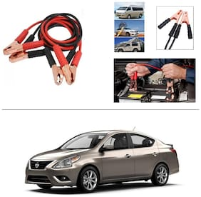 AutoStark Premium Quality Car 500A Heavy Duty Copper Core Tangle Booster 7.5 Ft Battery Jumper Cable for Nissan Sunny