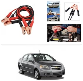 AutoStark Premium Quality Car 500A Heavy Duty Copper Core Tangle Booster 7.5 Ft Battery Jumper Cable for Chevrolet Aveo